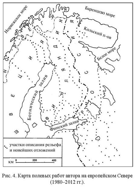 геоморфологических полевых