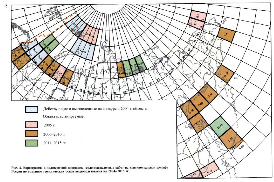 карта (схема) перспектив